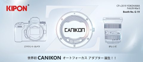 "A New Nikon Z Autofocus Lens Adapter ""Canikon"" from Kipon"
