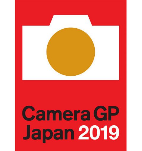 Japanese Camera Grand Prix 2019 Awards