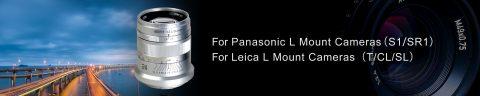 Kipon Announces De-Clicked Mirrorless Lenses for L-mount