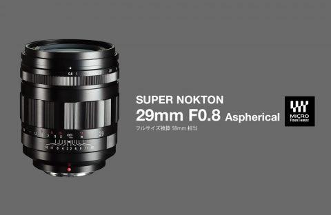 Voigtlander Announces the Super Nokton 29mm f/0.8 Prime Lens for MFT