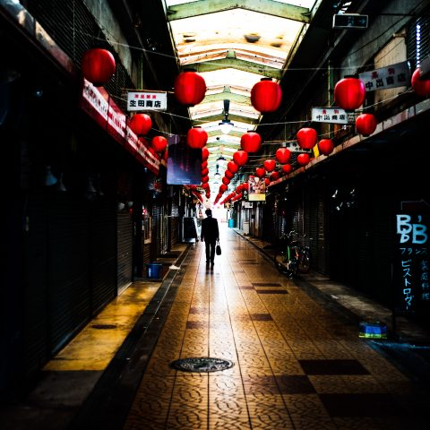 Shinsekai Market